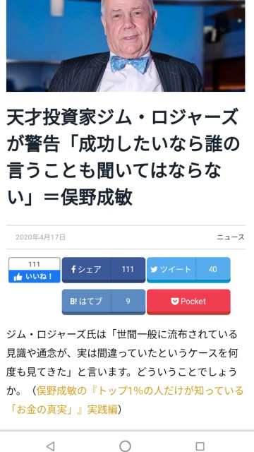 f:id:miyazawatomohide:20200627160406j:image