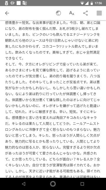 f:id:miyazawatomohide:20200627175733j:image