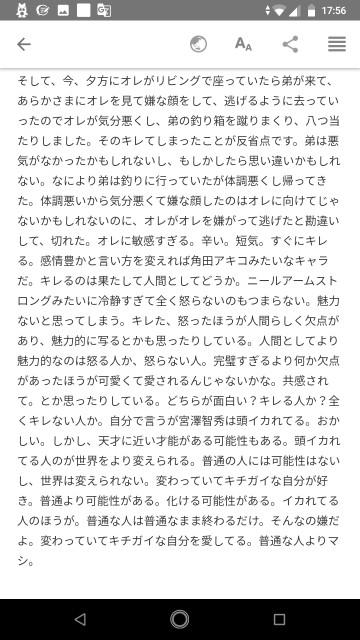 f:id:miyazawatomohide:20200627175746j:image