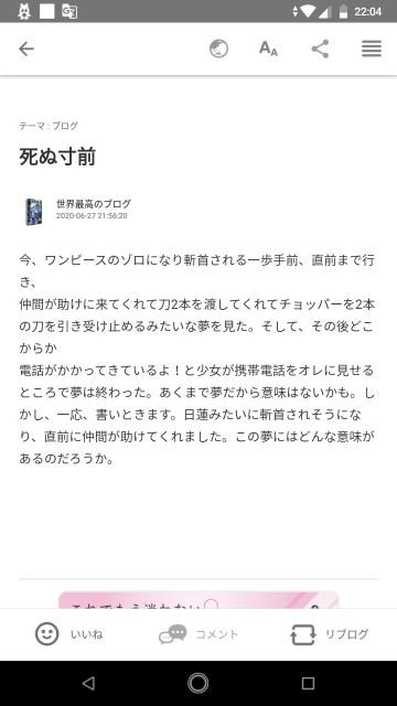 f:id:miyazawatomohide:20200627220606j:image