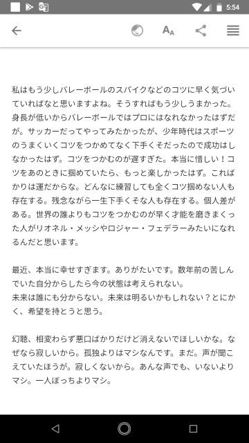 f:id:miyazawatomohide:20200628060304j:image