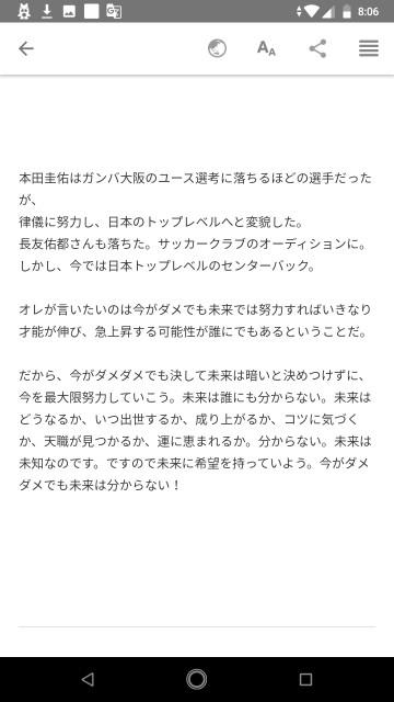 f:id:miyazawatomohide:20200628080759j:image