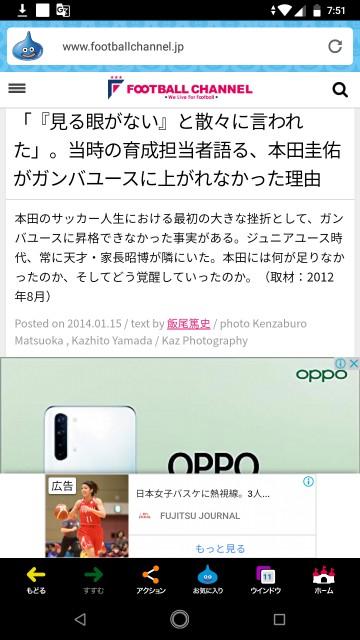 f:id:miyazawatomohide:20200628081251j:image
