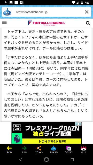 f:id:miyazawatomohide:20200628081301j:image