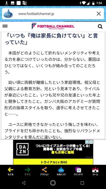 f:id:miyazawatomohide:20200628081320j:image