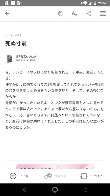 f:id:miyazawatomohide:20200628081534j:image