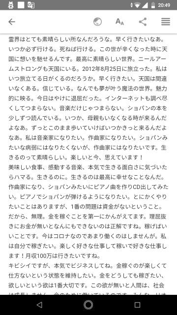 f:id:miyazawatomohide:20200628205123j:image