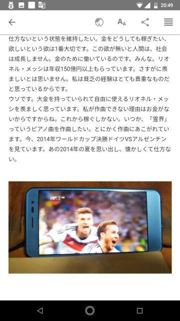 f:id:miyazawatomohide:20200628205140j:image