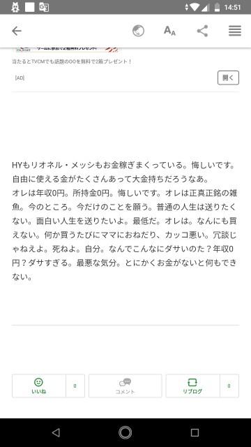 f:id:miyazawatomohide:20200629145501j:image