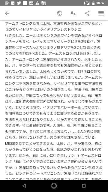 f:id:miyazawatomohide:20200629185853j:image