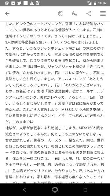 f:id:miyazawatomohide:20200629185903j:image