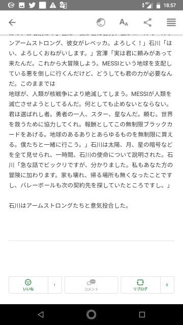 f:id:miyazawatomohide:20200629185910j:image