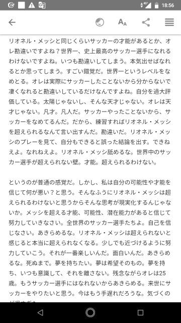 f:id:miyazawatomohide:20200629185919j:image