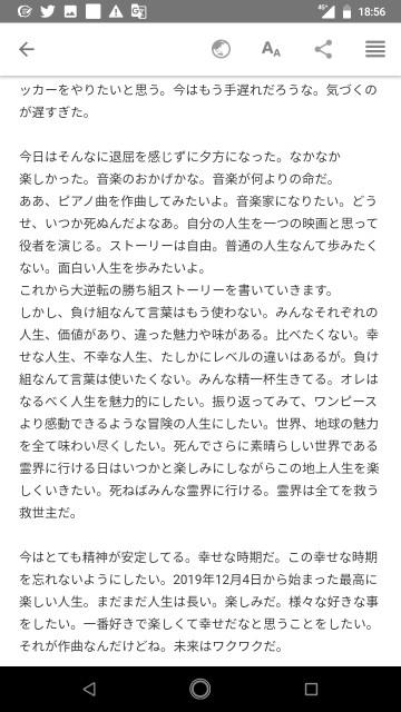 f:id:miyazawatomohide:20200629185928j:image