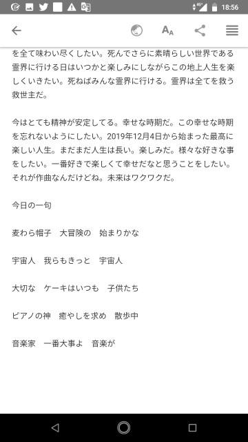 f:id:miyazawatomohide:20200629185937j:image