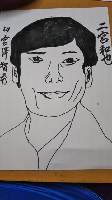 f:id:miyazawatomohide:20200629190017j:image