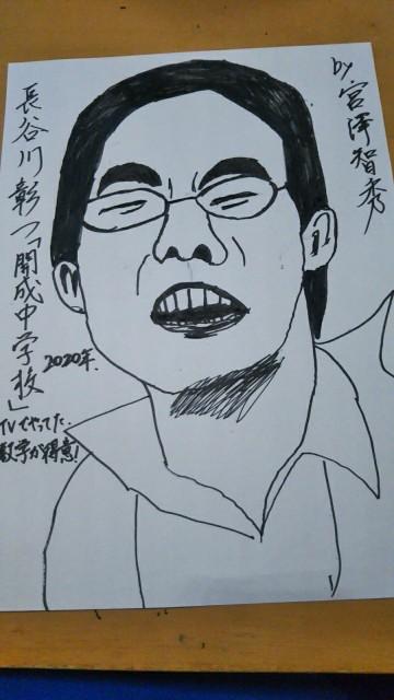 f:id:miyazawatomohide:20200629190026j:image