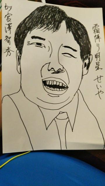 f:id:miyazawatomohide:20200629190034j:image