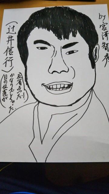 f:id:miyazawatomohide:20200629190042j:image