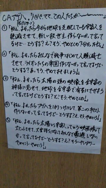 f:id:miyazawatomohide:20200629190115j:image