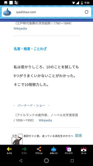 f:id:miyazawatomohide:20200629194621j:image