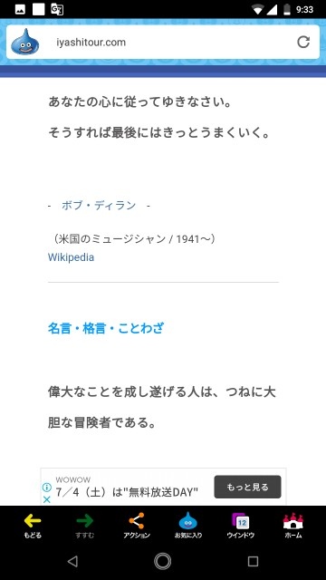 f:id:miyazawatomohide:20200629194638j:image