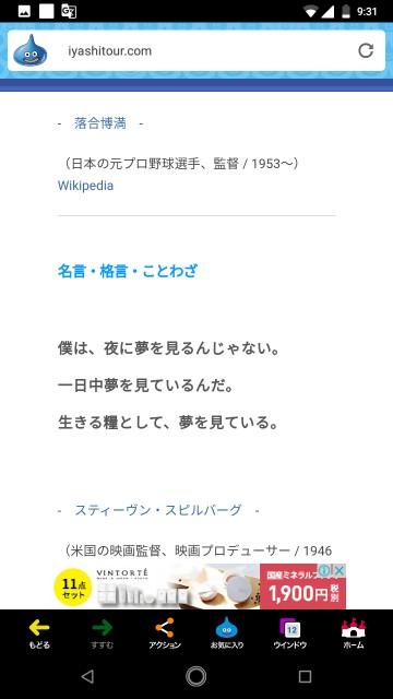 f:id:miyazawatomohide:20200629194650j:image