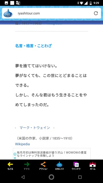 f:id:miyazawatomohide:20200629194706j:image