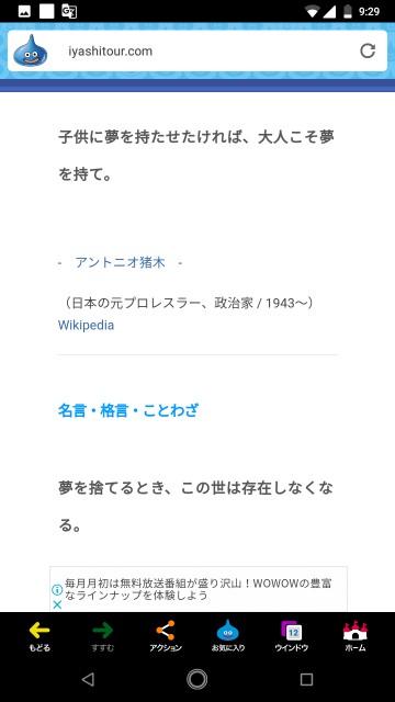 f:id:miyazawatomohide:20200629194716j:image