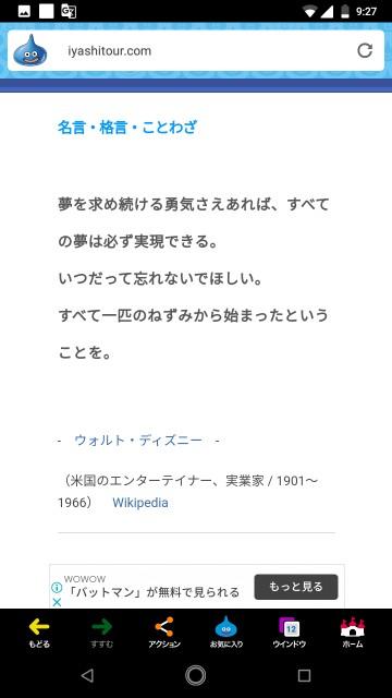 f:id:miyazawatomohide:20200629194728j:image