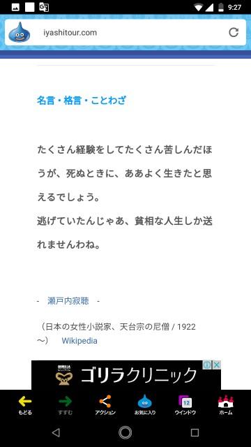 f:id:miyazawatomohide:20200629194739j:image