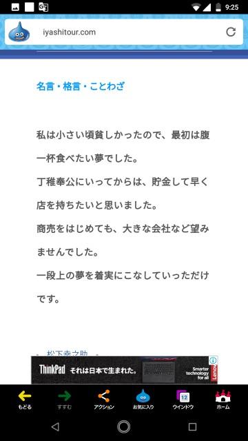 f:id:miyazawatomohide:20200629194751j:image