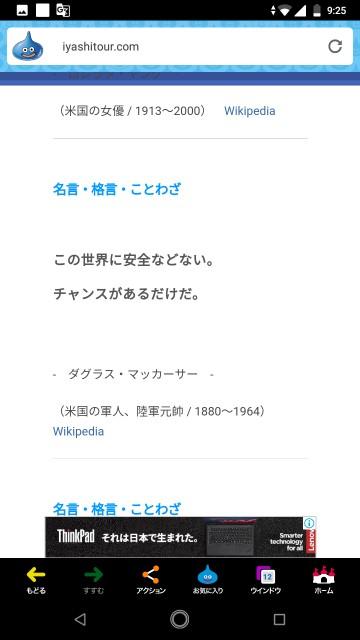f:id:miyazawatomohide:20200629194802j:image
