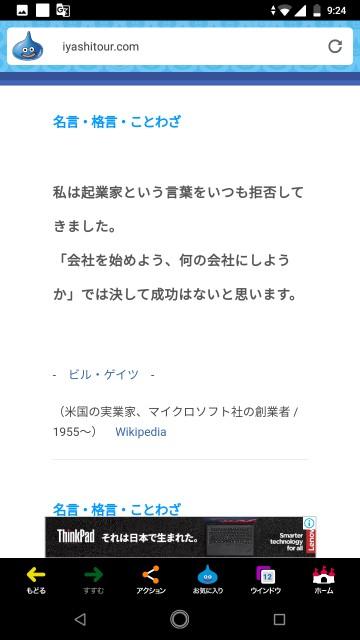 f:id:miyazawatomohide:20200629194815j:image