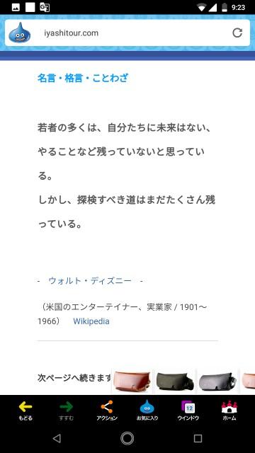 f:id:miyazawatomohide:20200629194826j:image