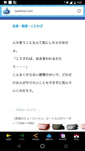 f:id:miyazawatomohide:20200629194841j:image