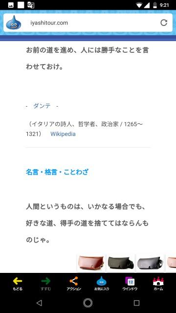 f:id:miyazawatomohide:20200629194853j:image