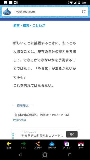 f:id:miyazawatomohide:20200629194905j:image