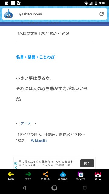 f:id:miyazawatomohide:20200629194917j:image