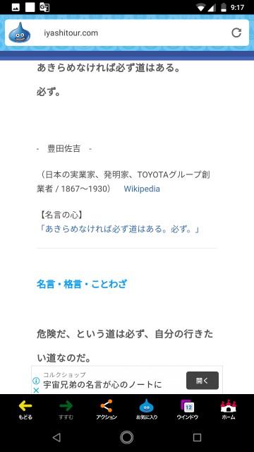 f:id:miyazawatomohide:20200629194930j:image