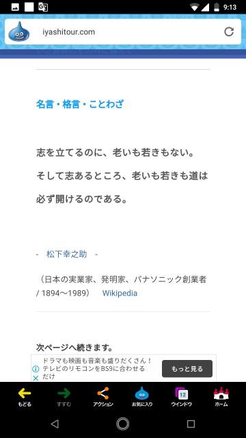 f:id:miyazawatomohide:20200629194942j:image