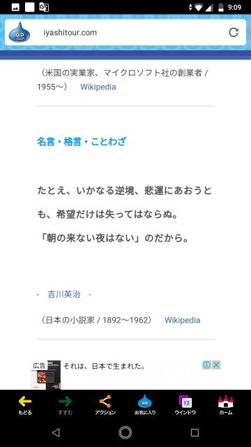 f:id:miyazawatomohide:20200629194956j:image