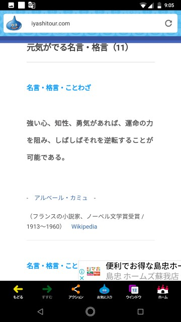 f:id:miyazawatomohide:20200629195011j:image