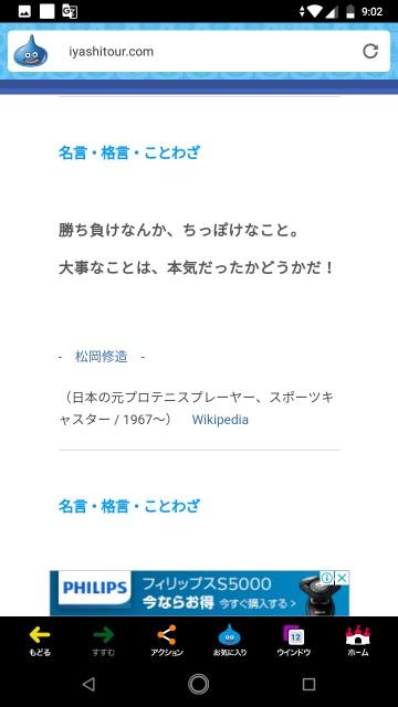 f:id:miyazawatomohide:20200629195024j:image