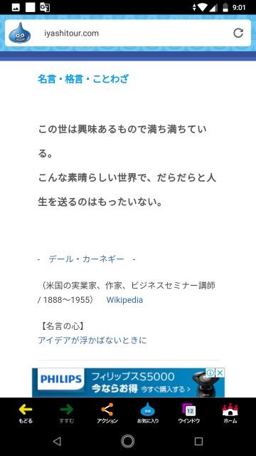 f:id:miyazawatomohide:20200629195039j:image