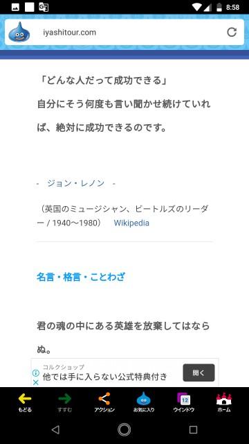 f:id:miyazawatomohide:20200629195056j:image