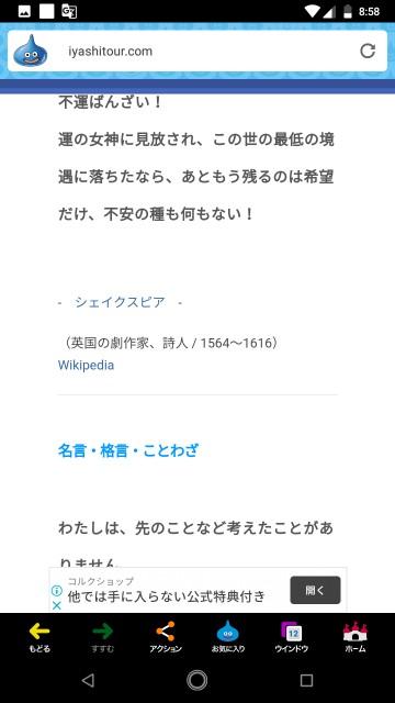 f:id:miyazawatomohide:20200629195112j:image
