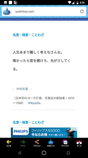 f:id:miyazawatomohide:20200629195128j:image