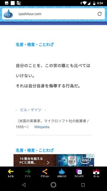 f:id:miyazawatomohide:20200629195142j:image