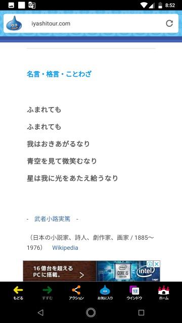f:id:miyazawatomohide:20200629195157j:image